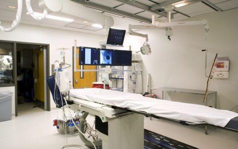 Kansas Medical Center Cardiovascular Cath Lab